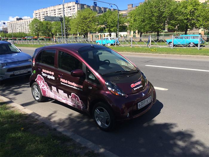 Mitsubishi i-MiEV принял участие в пробеге электромобилей в Санкт-Петербурге
