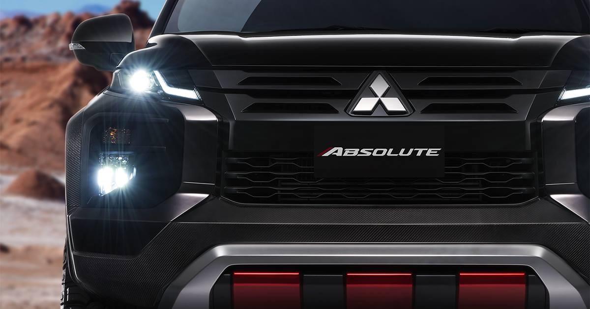 Mitsubishi Motors показал «абсолютную» стойкость