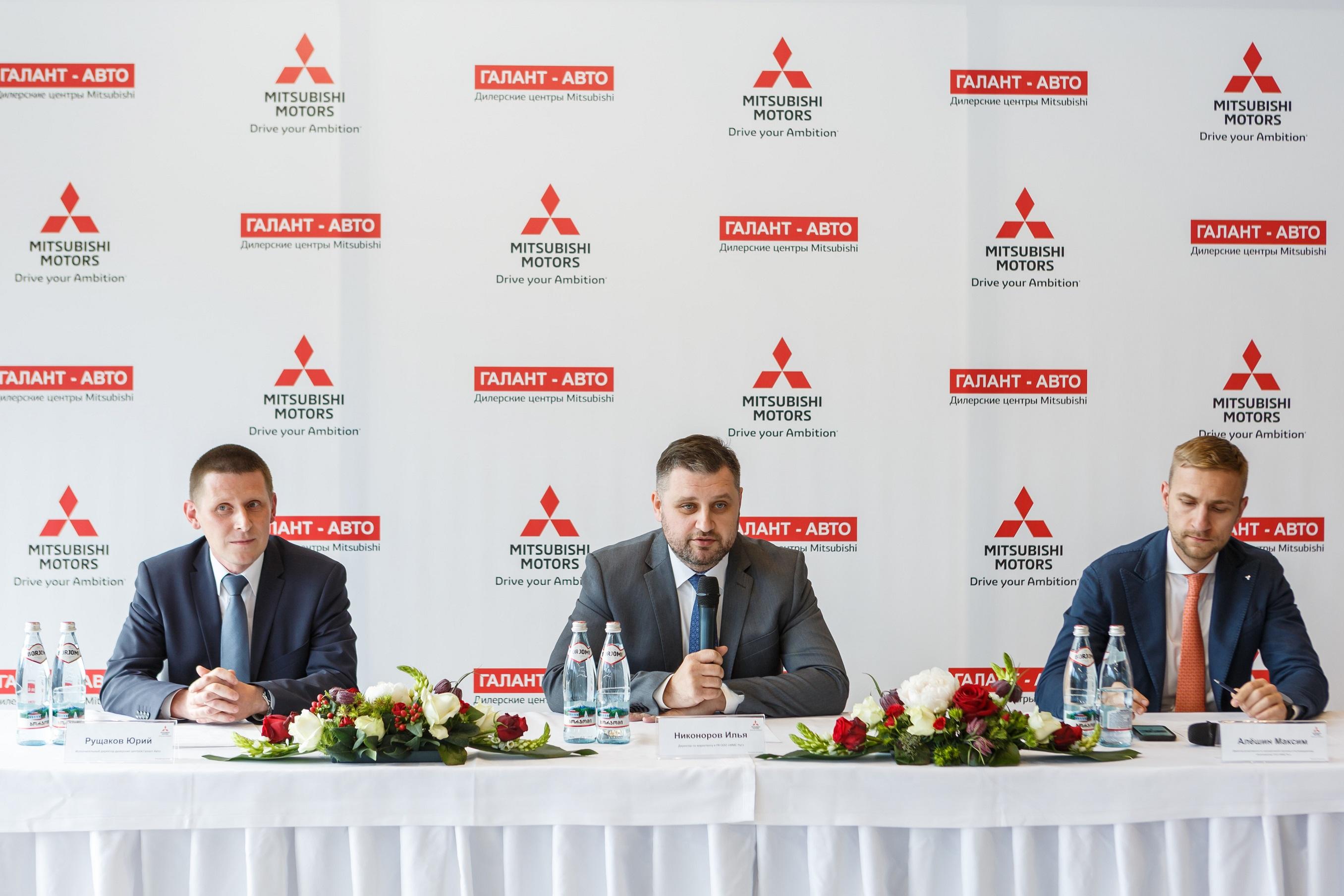 Первый дилерский центр Mitsubishi Motors в новом дизайне в Санкт-Петербурге