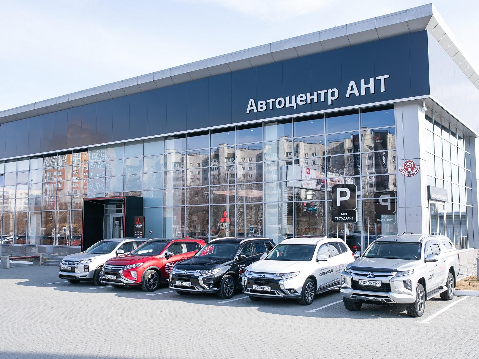 В Барнауле открылся первый дилерский центр Mitsubishi Motors в новом формате