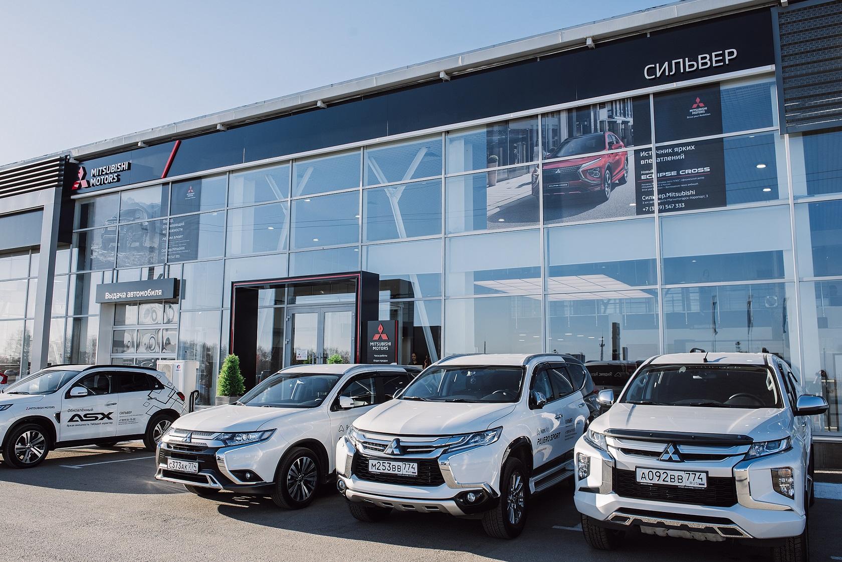 В Магнитогорске открылся первый дилерский центр Mitsubishi Motors в новом формате