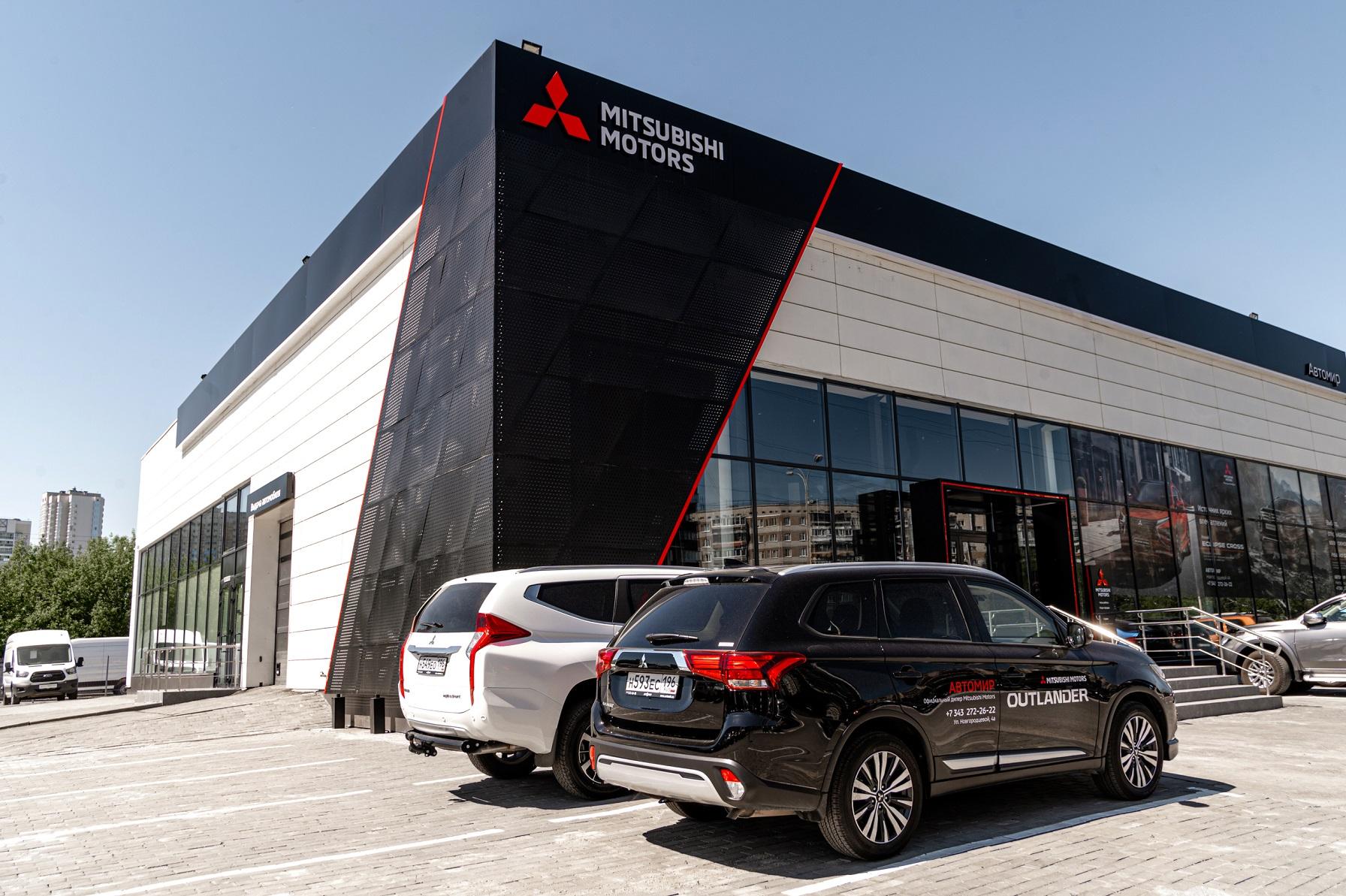 В Екатеринбурге открылся первый дилерский центр Mitsubishi Motors в новом формате