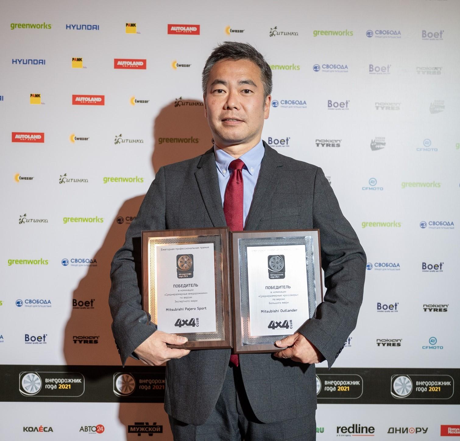 Двойная победа Mitsubishi во «Внедорожнике года»